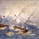 Historic Voyage Marked Beginning of 150 Years of U.S.-Japan Relations