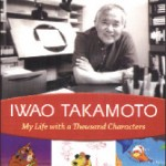 BOOK REVIEW: The king of cartoon characters