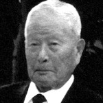 OBITUARY: George Muneichi Yamasaki