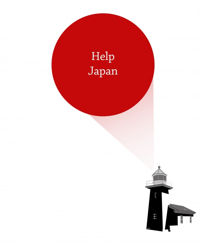 2 more ways to help Japan