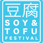 New 2011 Northern California Soy and Tofu Festival TV Commercial in Japanese!