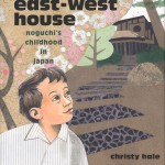 East-West_House_by_Christy_Hale_WEB