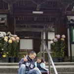 FANTASTIC VOYAGE: The road to naturalization in Japan