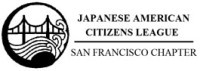 SF JACL Chapter Logo