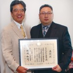 Nichi Bei president receives Consul General Award