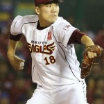 Tanaka gets $155 mil., 7-year deal with Yanks