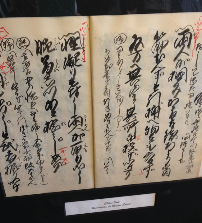'HIDDEN LEGACY': Film showcases the preservation of Japanese arts in the wartime concentration camps