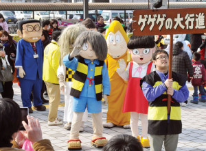"CARTOONIST SHIGERU MIZUKI DIES AT 93 — File photo taken in February 2014 shows characters from the popular horror comic series ""Gegege no Kitaro"" marching in the western Japan city of Sakaiminato. The author of the series, Shigeru Mizuki, died on Nov. 30, at age 93. Kyodo News photo"