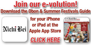 Obon & Summer Festivals Guide Digital Download