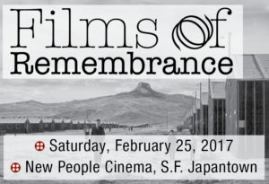 Films of Remembrance