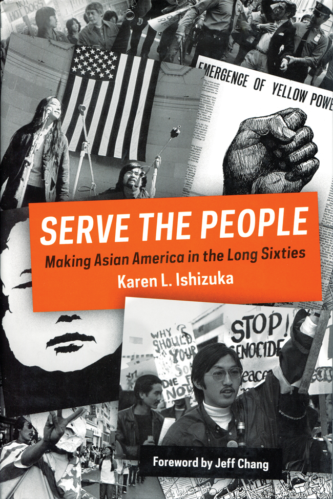 A 'powerful' (and 'critical') case for the Asian American Movement