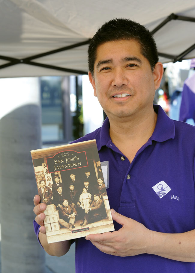 New book helps to make San Jose's Japantown more accessible