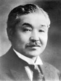 Kyutaro Abiko.Web