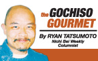 columnist-logo_ryantatsumoto_FINAL