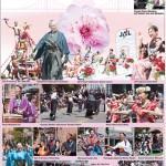 43rd Annual Northern California Cherry Blossom Festival
