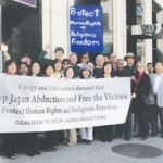 Nationwide protests for religious freedom held at Japanese consulates