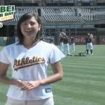 2010 Nichi Bei Foundation Day with the Oakland A's
