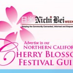 Advertise in the NBW's annual Northern California Cherry Blossom Festival Guide