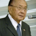 Japanese government honors Sen. Daniel Inouye