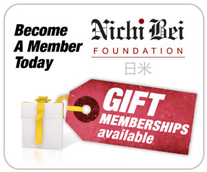 Gift Memberships