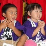 Lotus Preschool in San Jose's Japantown turns 25, celebrates the love