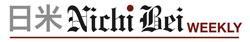 nichibeiweekly_logo-250px