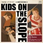 'Kids on the Slope,' New Series by Director of 'Cowboy Bebop,' Now Streaming Online (legally)