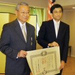 Watanabe receives Kunsho award