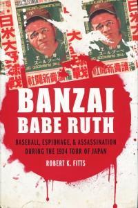 BanzaiBabeRuth
