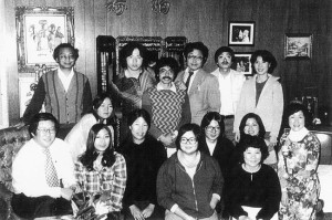 COMING TOGETHER — The first meeting of the Chol Soo Lee committee members in Sacramento, 1976.photos courtesy of the K.W. Lee Center for Leadership