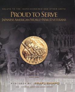 PROUD TO SERVE: JAPANESE AMERICAN WORLD WAR II VETERANS