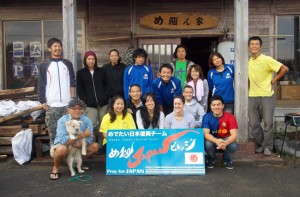HELPFUL EXCHANGE — Nakayoshi Young Professionals traveled to Miyagi Prefecture in October of 2012 to help with continued relief efforts under the direction of Megumi Japan. photo courtesy of Nakayoshi Young Professionals