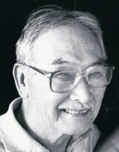 Ted Tsuneo Kinoshita