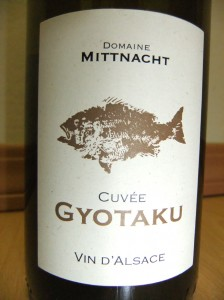 Gyotaku —This wine was blended specifically for sushi and sashimi ensembles. photo by Ryan Tatsumoto