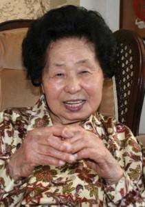 Keiko Fukuda. Kyodo News photo