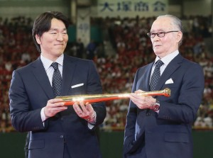Nagashima, Matsui receive honor award