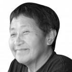 OBITUARY: Sakaye Taguma
