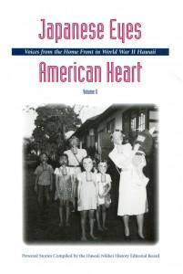 Japanese_Eyes_American_Heart