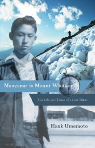 Manzanar_to_Mount_Whitney