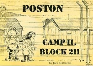 Poston: Camp 11, Block 211