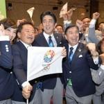 Tokyo wins bid to host 2020 Summer Olympics