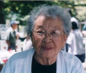 Eleanor Sakaye Yoshioka