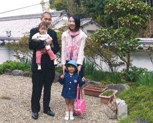 Asai family photo