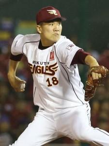 Eagles win Japan Series