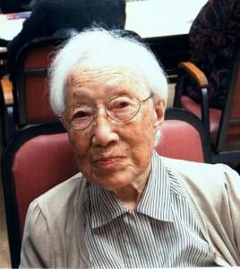 Masako Suzuki