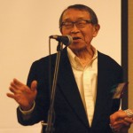George Yoshida, musician and educator, dies