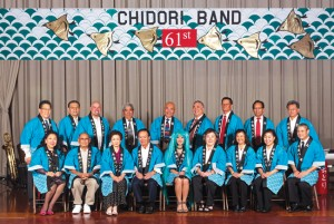 IN TUNE WITH THE PAST — San Jose Chidori Band recently celebrated their 61st anniversary. courtesy of the San Jose Chidori Band
