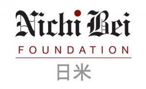 nichi_bei_foundation_logo_final_web_400px_w