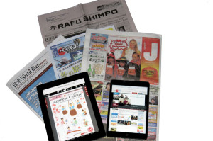 Nikkei_Media