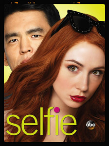 "John Cho and Karen Gillian star in ""Selfie."" courtesy of ABC"